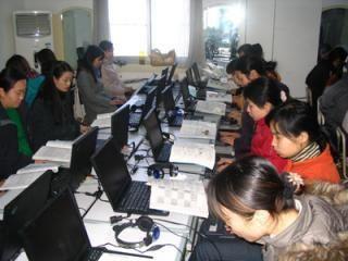 上海华兴教育