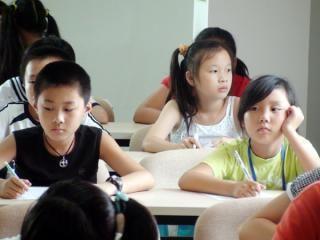厦门华人家教教育科技有限公司