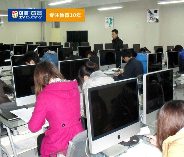 00 平面设计师秋季班 朝阳教育培训 电询 西安计算机等级考试培训班