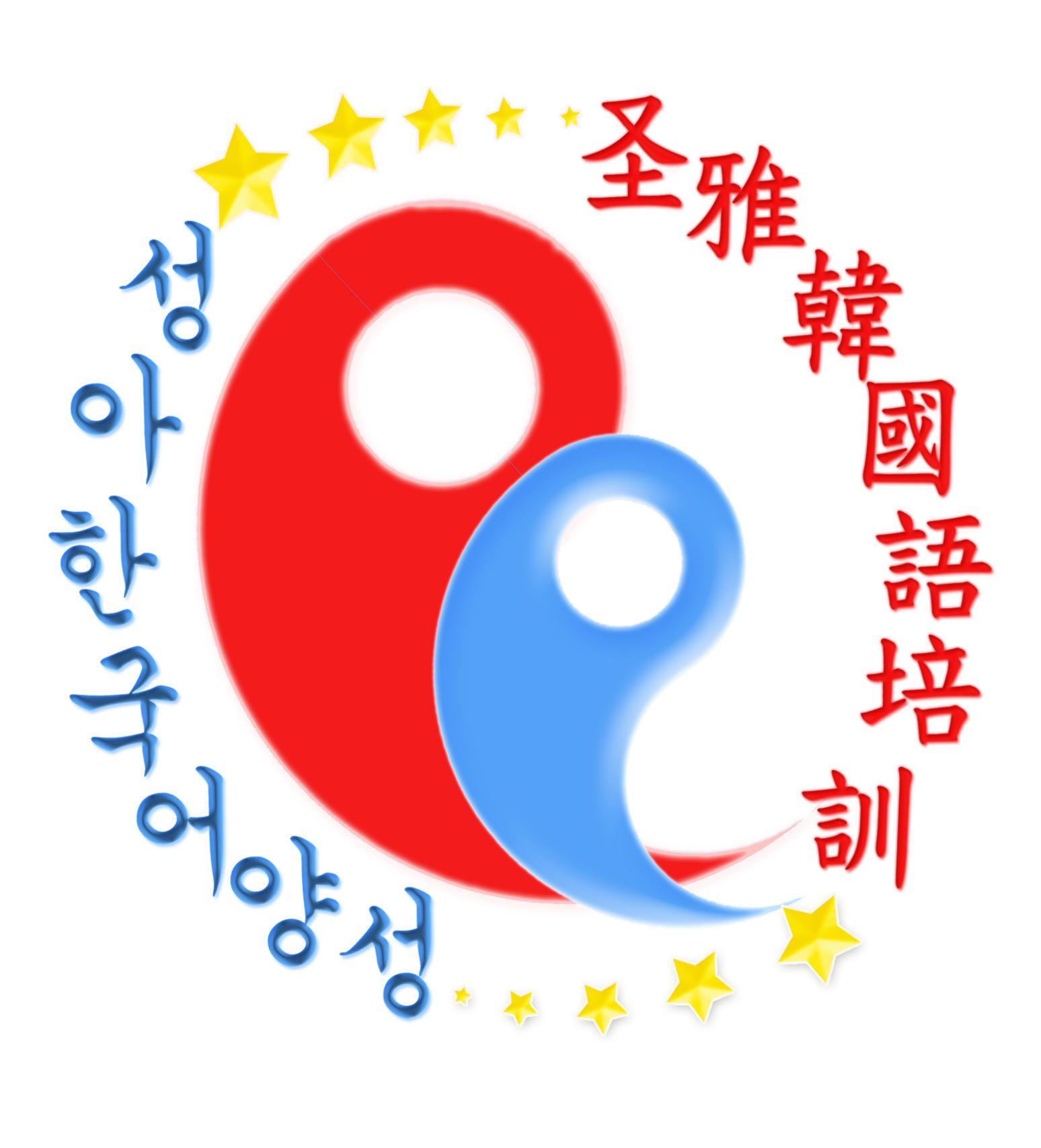 济宁中级韩语考试培训