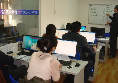 昆山会计从业资格考证班含教材