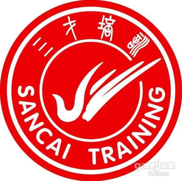 上海高级社保管理师培训班