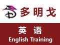 南京考研英语培训班