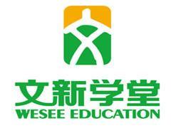 北京高中数学辅导班