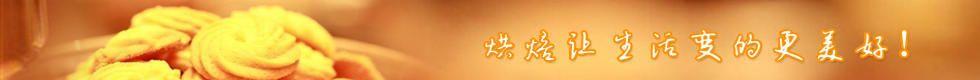 湖北省高等教育自学考试报名服务中心