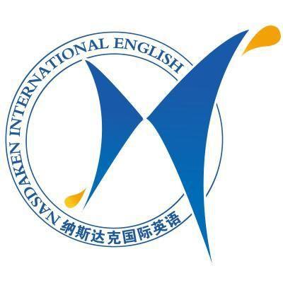 徐州纳斯达克英语培训学校