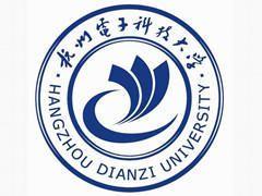 <杭州暑托班暑期托管班少儿书法美术培训>杭州电子科技大学