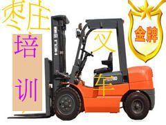枣庄金桥技校