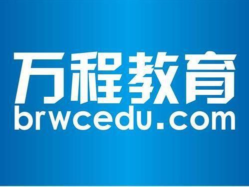 <2017年贵阳教师资格证考试报名时间>贵州万程教育