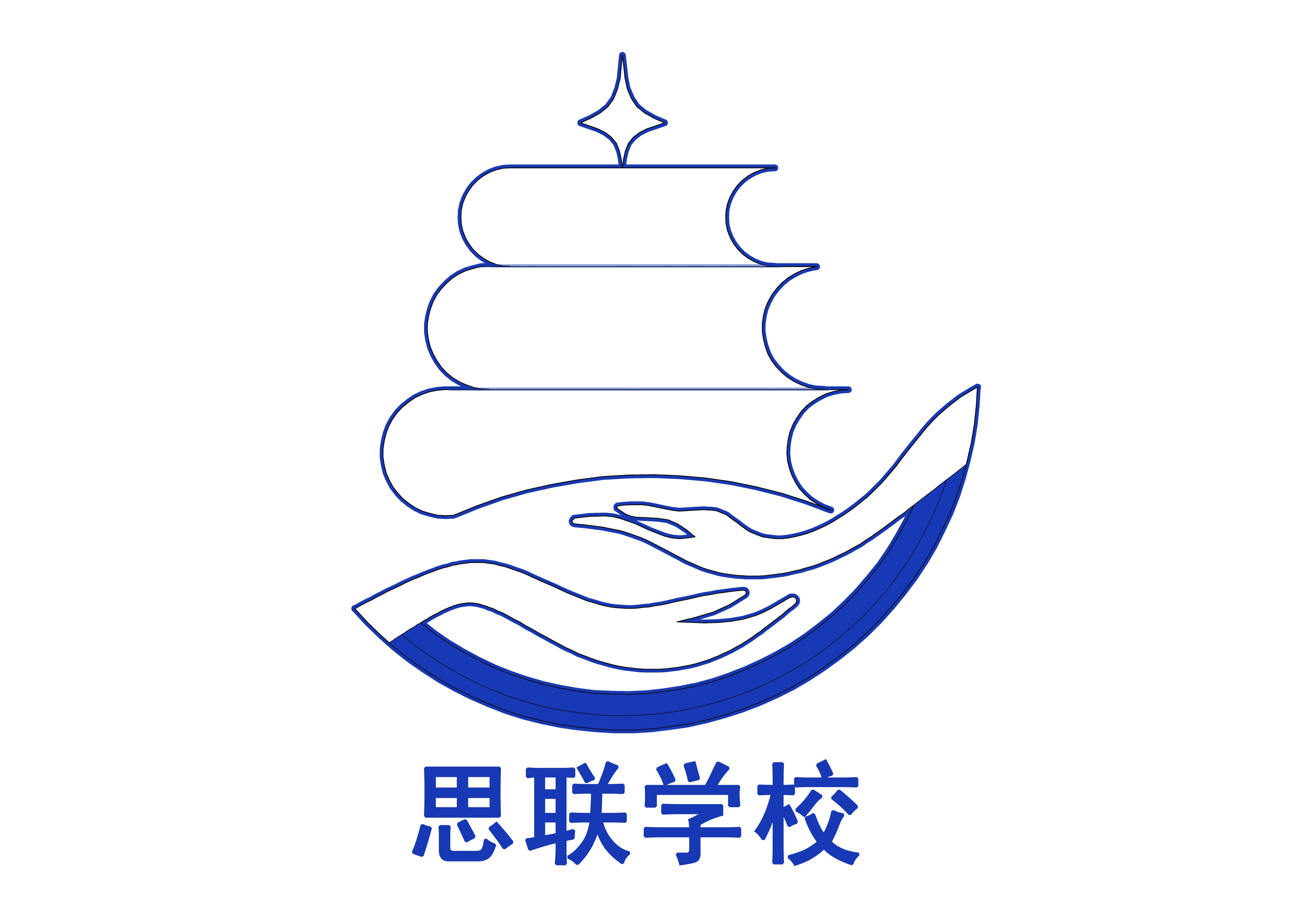 徐州国家企业培训师辅导班