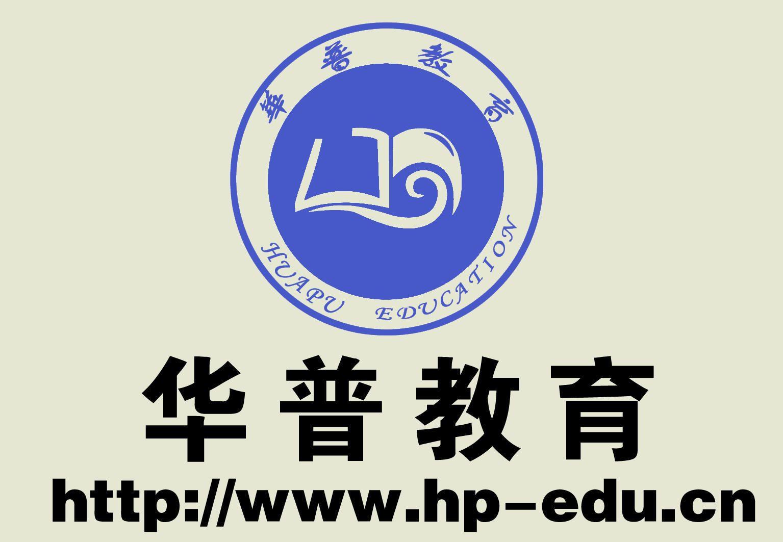 <南通农院继续教育学院远程网络教育专本>江苏华普教育