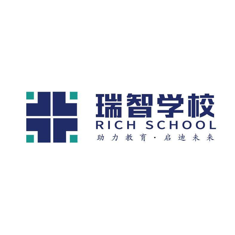 <远程教育 高起专 专升本 同等学历 中国农业大学>北京瑞智培训学校