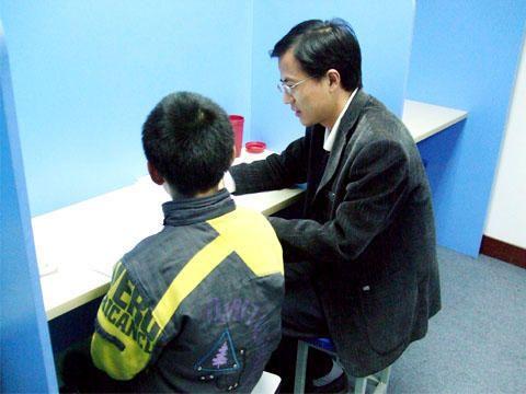 合肥名思教育科技有限公司-合肥名思教育