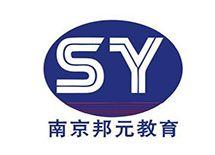 南京英语四六级考试