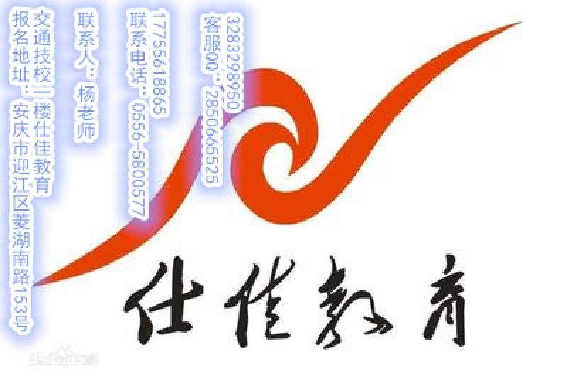 海南快乐成长培训中心