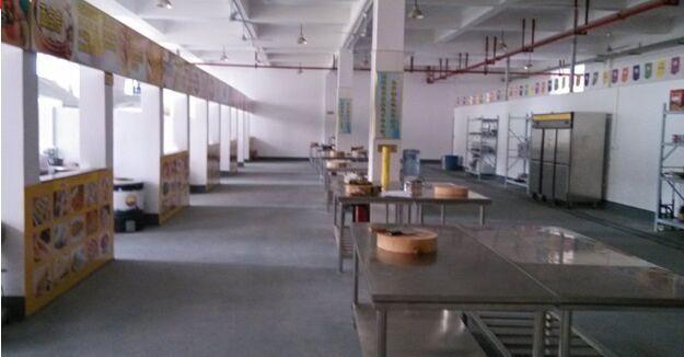 新食典小吃培训中心