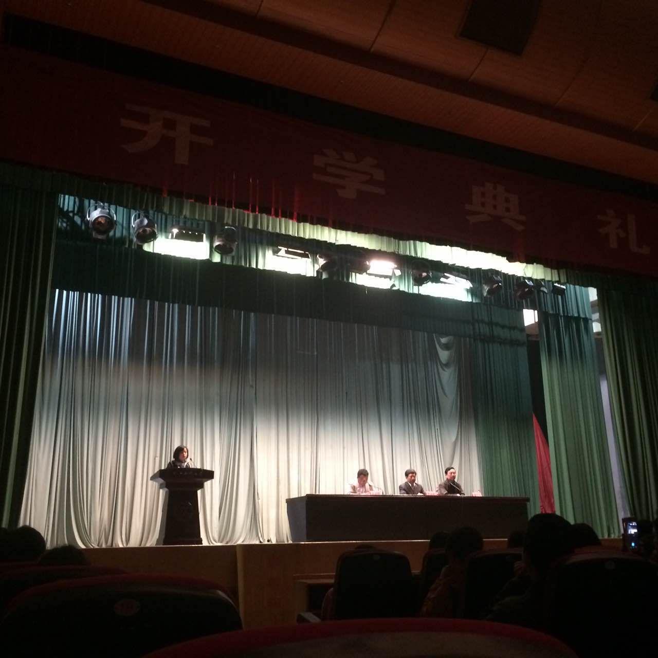 浙江纳思教育科技有限公司