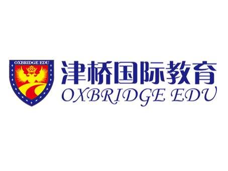 <日本留学申请(专科/本科生)>安徽津桥国际教育