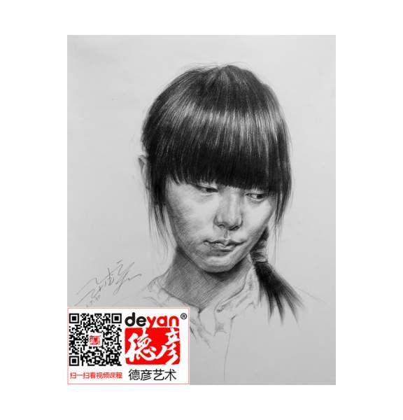 杭州全漫城信息技术有限公司