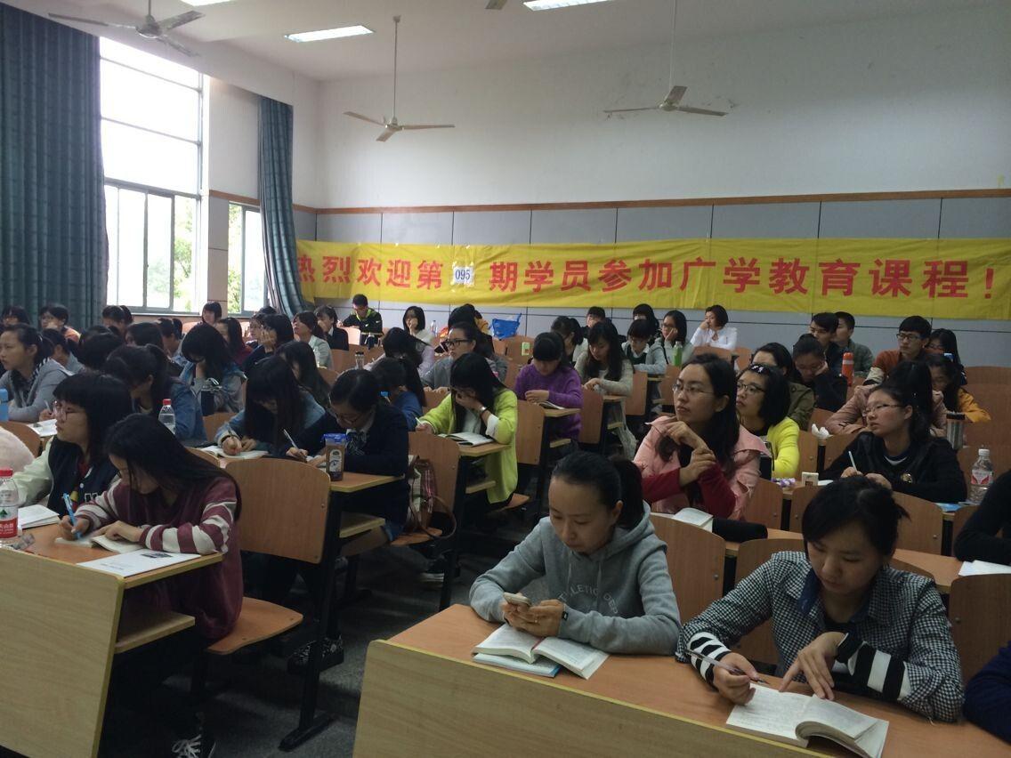 杭州下沙初级会计师培训