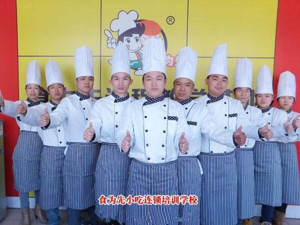 东莞食为先小吃技术培训中心