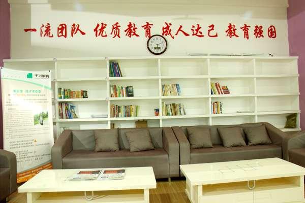 重庆市千才教育一对一辅导培训班/机构/学校
