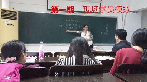 上海数学资格证面试的试讲还是人教,是课题版初中沪教2014网上作业教师课本继续教育图片