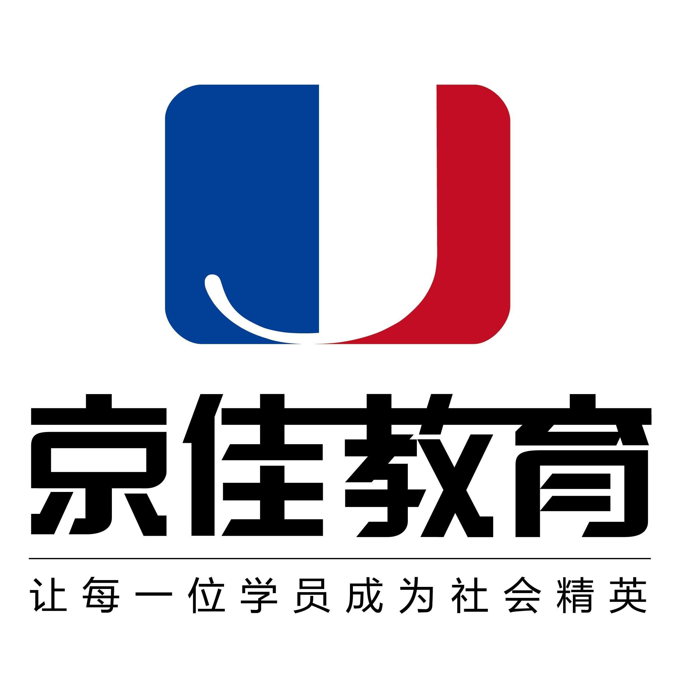 南阳京佳校庆特惠精选省考培训课程