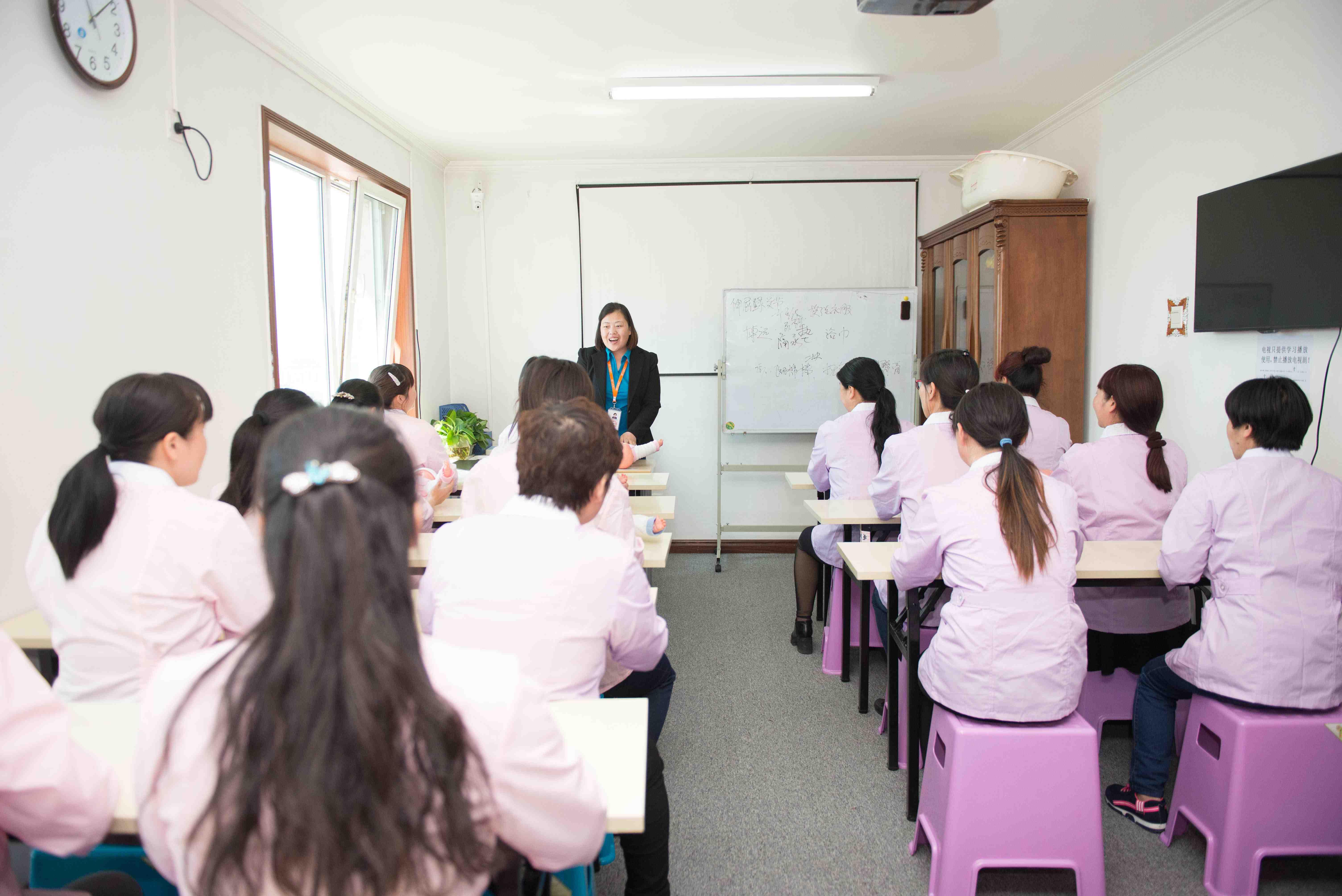 众合瑞家家政职业技能培训学校