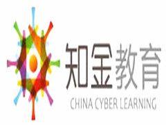 深圳龙华会计从业培训班