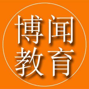<成人高等教育协议保过班 第二期>西安城市科技教育培训有限公司