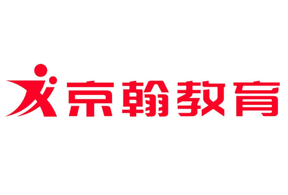 广州高考英语口语一对一家教上课高中贵-高那些有民办黄埔区费用图片