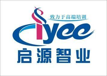杭州中高层管理体系人力资源方向