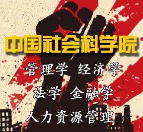 <2016年湖北师范大学同等学力申硕招生简章>智库联盟