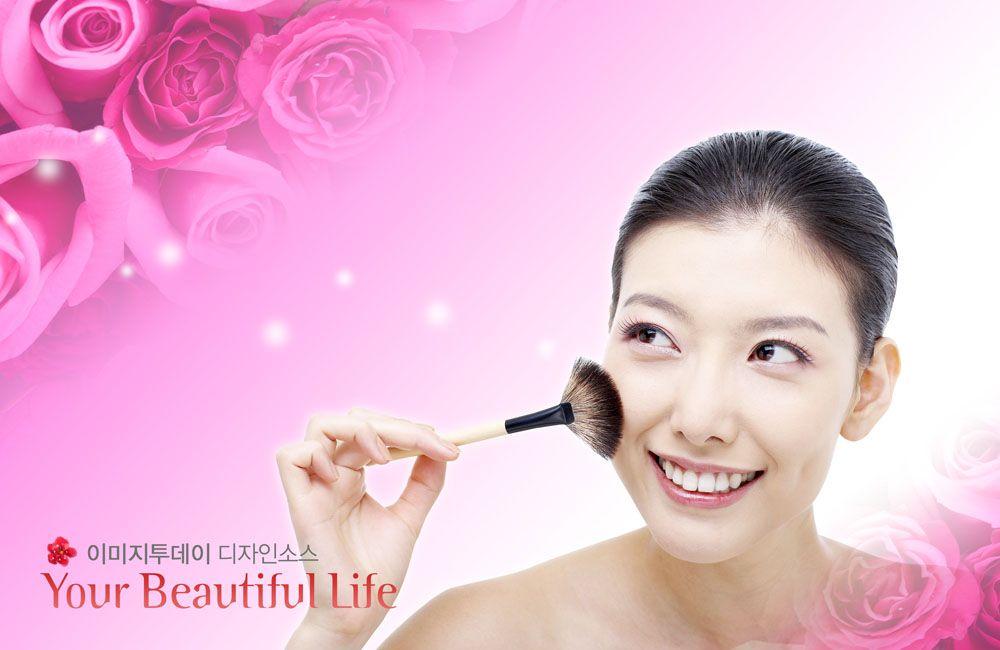 北京化妆培训