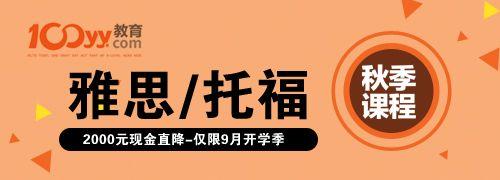 沈阳云私塾教育咨询有限公司培训课程