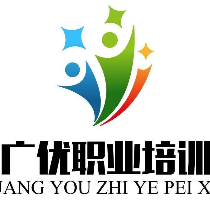 <东莞Coreldraw软件培训>广优职校