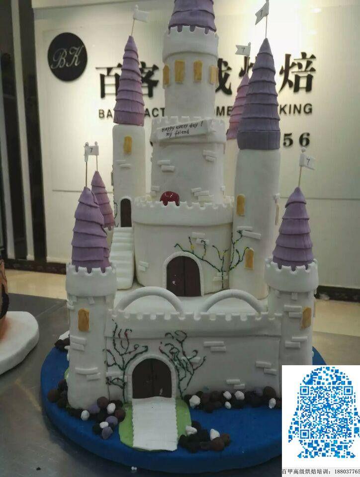 百甲顶级西点翻糖蛋糕烘焙培训