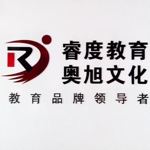 南京浦口学历教育高起专专升本、在职研究生