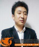 深圳雪狼营销策划