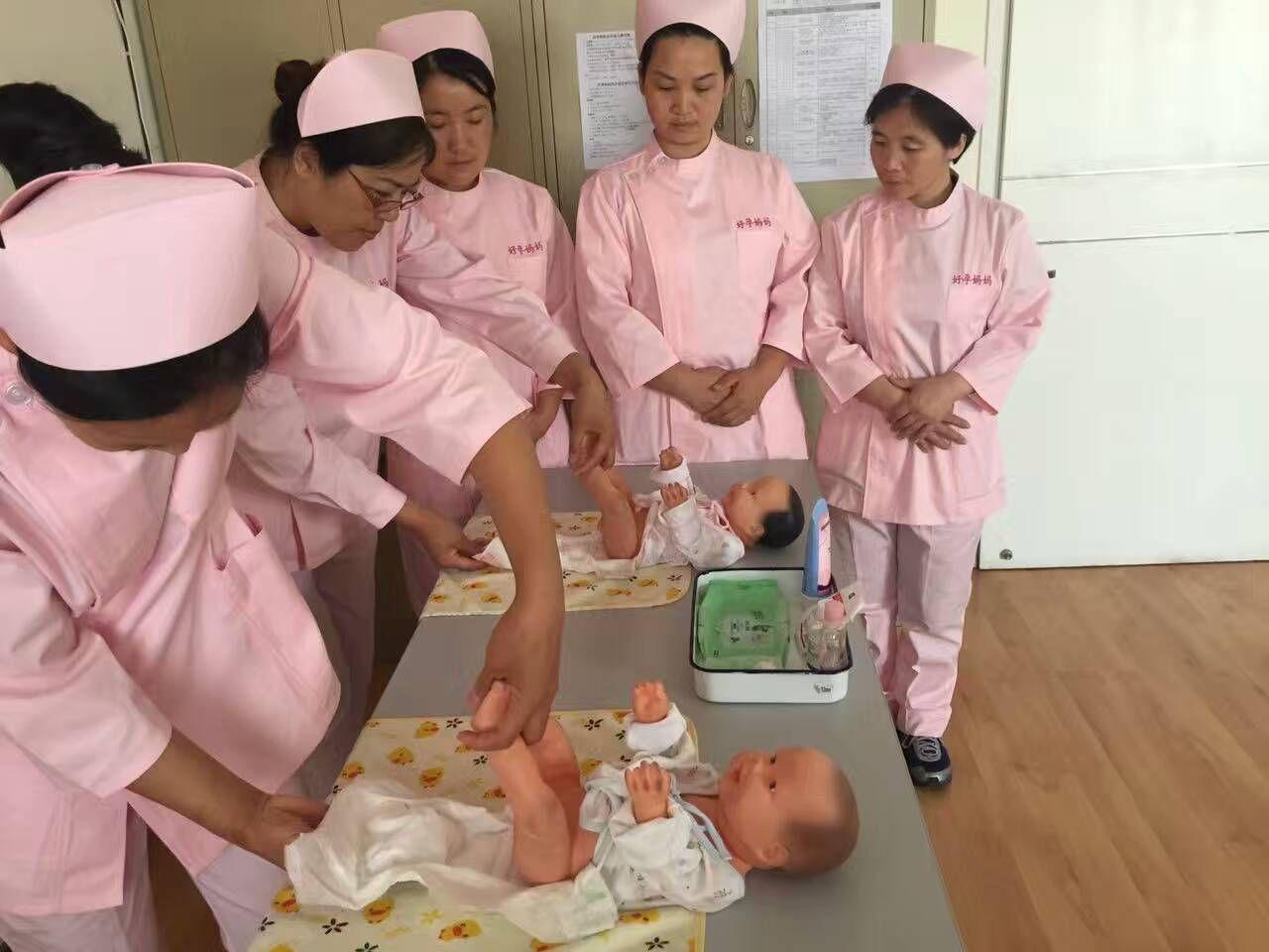 青岛好孕妈妈教育咨询有限公司