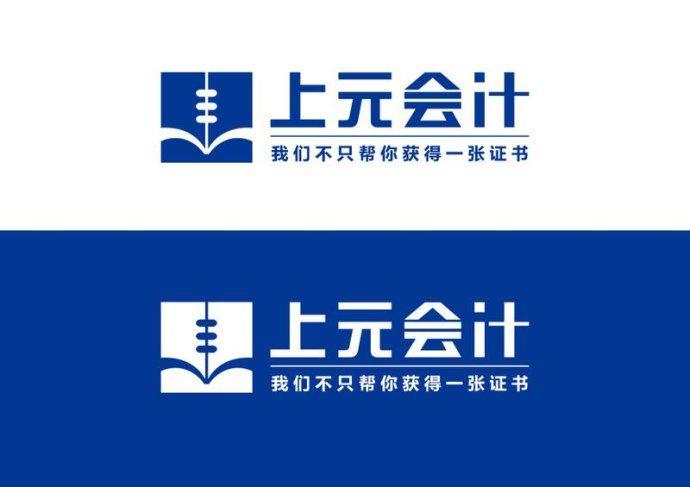 苏州新区自考学历培训