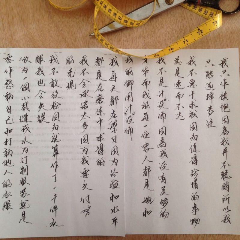 天津旗袍培训