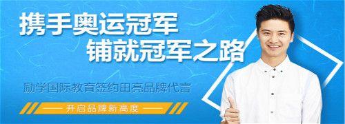 邢台培升励学教育培训课程