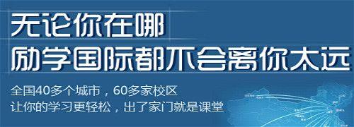 邢台培升励学教育培训排名