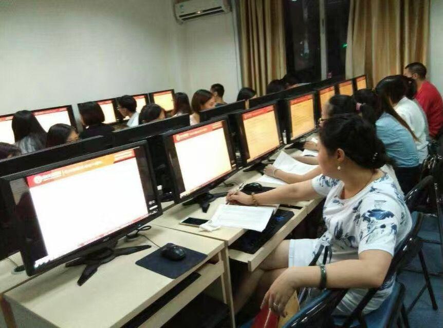星光教育培训中心