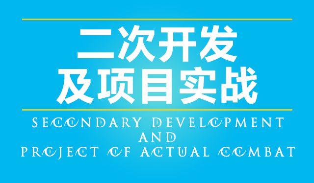 国际私塾英语培训