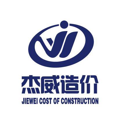 <北京广联达预算培训班>北京杰威造价员培训中心