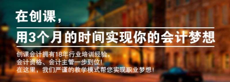 四川正川厨艺文化传播有限公司