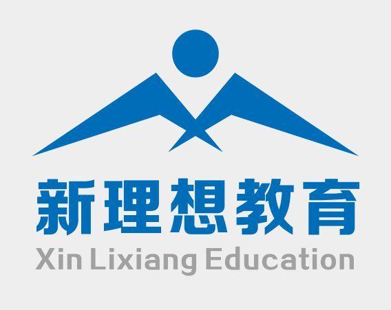 东莞市桥头新理想职业培训学校